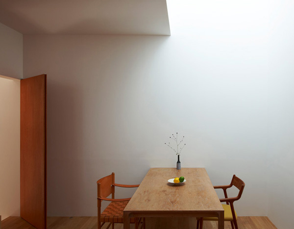House in Futakoshinchi Dining Room