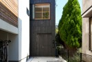 the stylish house in japan