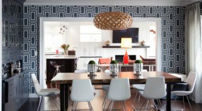 15 Geometrical Dining Room Designs