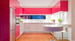 20 Astounding Dream Kitchen Designs