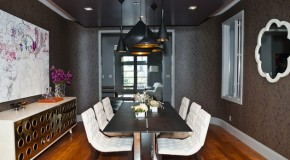 15 Black Contemporary Dining Room Ideas
