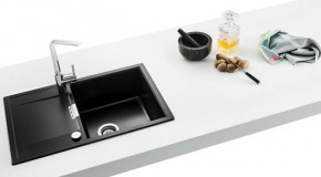 The Mono Sink: A Modern Minimalist Sink with Impressive Function