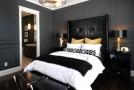 Tips in Designing a Cozy Master Bedroom