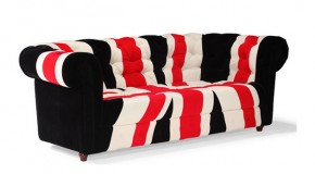 20 Beautiful Printed Sofas for Furniture Upholstery