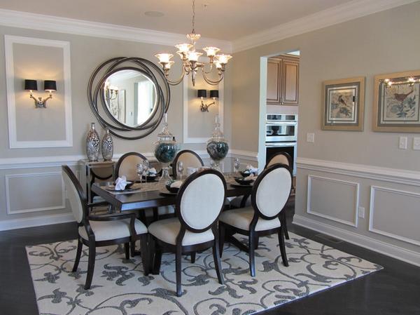 Contemporary Dining Room
