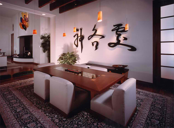 Contemporary Mountain Asian Dining Wall